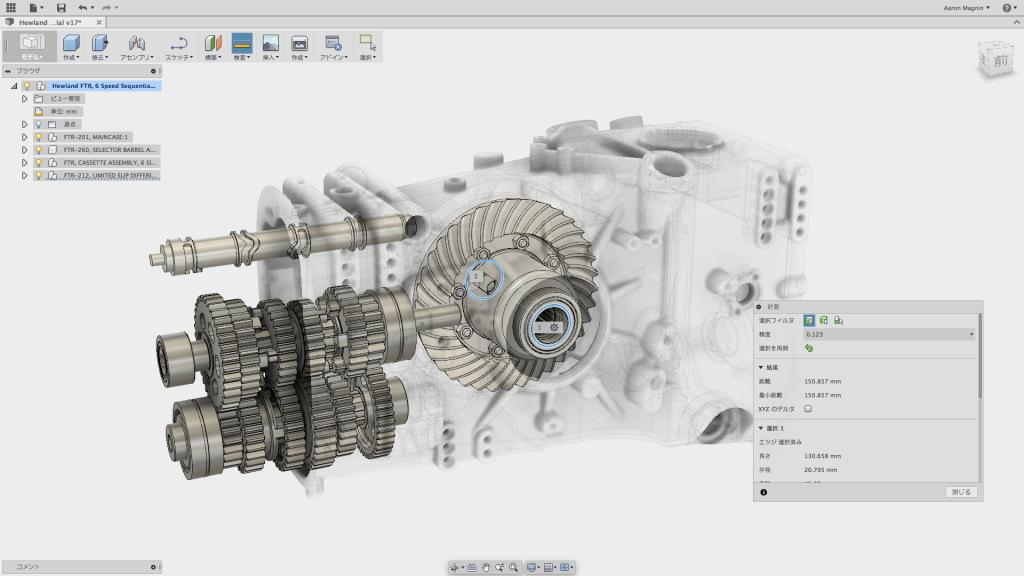 autodesk_fusion2